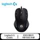 Logitech 羅技 G300S 光學電競滑鼠