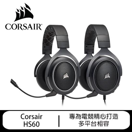 圖片 Corsair 海盜船 HS60 電競耳麥 (黑色/白色)