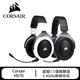 Corsair 海盜船 HS70 無線電競耳麥 (黑色/白色)