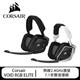 Corsair 海盜船 VOID RGB ELITE Wireless 7.1環繞聲道無線電競耳麥 (黑色/白色)