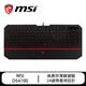 MSI 微星 DS4100 攔截者電競薄膜鍵盤