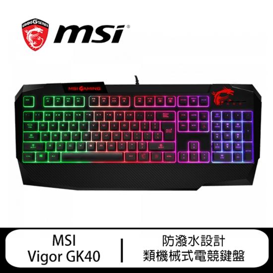 圖片 MSI 微星 Vigor GK40 RGB 類機械式電競鍵盤