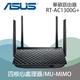 ASUS華碩 RT-AC1300G PLUS雙頻無線分享器