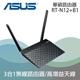 ASUS華碩 RT-N12+B1 Wireless-N300 無線路由器