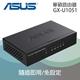 ASUS華碩 GIGA交換器 GX-U1051