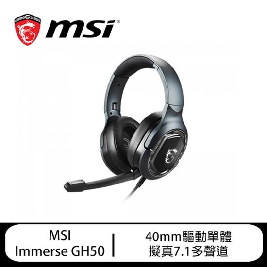 圖片 MSI 微星 Immerse GH50 電競耳機