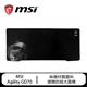 MSI 微星 Agility GD70 絲襪材質面料電競滑鼠墊