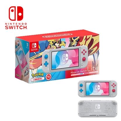 Nintendo 任天堂 Switch Lite 主機 -蒼響/藏瑪然特 劍盾限定機