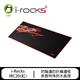 i-Rocks IRC20 電競滑鼠墊 (紅)