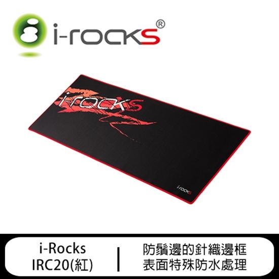 圖片 i-Rocks IRC20 電競滑鼠墊 (紅)