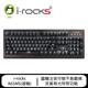 i-Rocks K65MS 電競機械式鍵盤 單色白光 (銀軸)