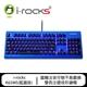 i-Rocks K65MS 藍蓋版 電競機械式鍵盤 (紅軸)