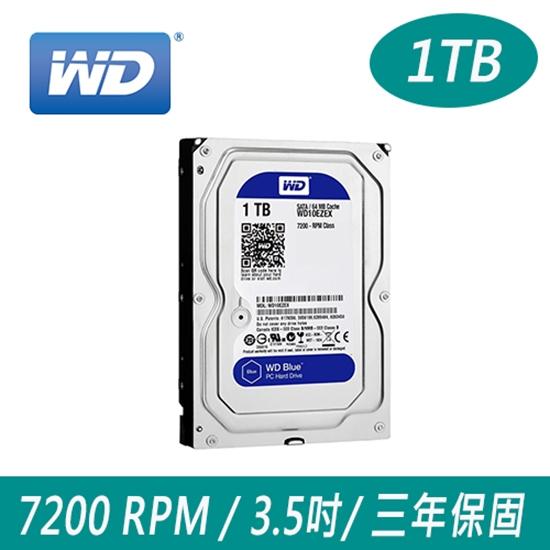 圖片 WD藍標 WD10EZEX 1TB 3.5吋 桌上型硬碟
