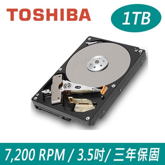 圖片 Toshiba 1TB SATAⅢ 3.5吋 桌上型硬碟 (DT01ACA100)