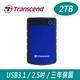 Transcend創見 25H3B 2TB USB3.1 2.5吋 軍規防震行動硬碟 藍色