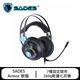 SADES賽德斯 Armor 狼盾 A‧RGB Realtek 電競耳麥