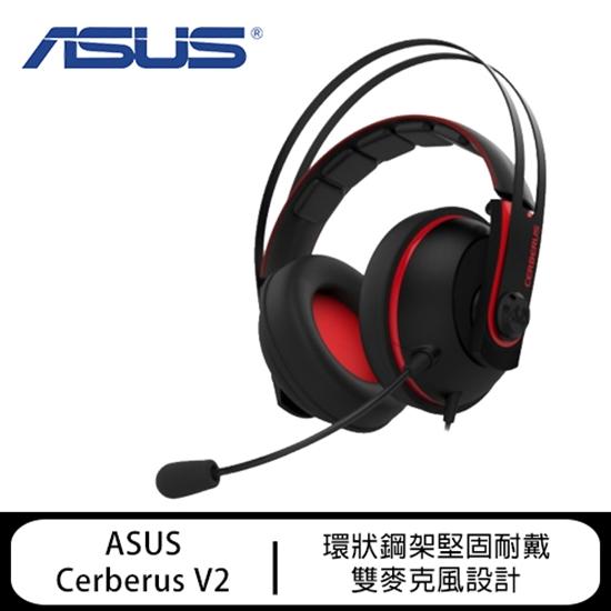 圖片 ASUS華碩 Cerberus V2  電競耳麥 黑色