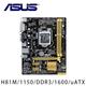ASUS華碩 H81M-K 主機板