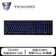 TESORO鐵修羅 剋龍劍 MX ONE 機械式鍵盤(青軸) 黑色