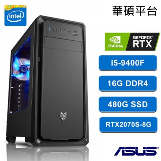 圖片 華碩B365平台  Intel 六核i5獨顯 高速遊戲電腦IV