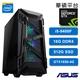 華碩B360平台  Intel 六核i5獨顯 高速遊戲電腦V