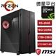 微星B450平台  AMD 六核R5獨顯 高速電競玩家電腦I