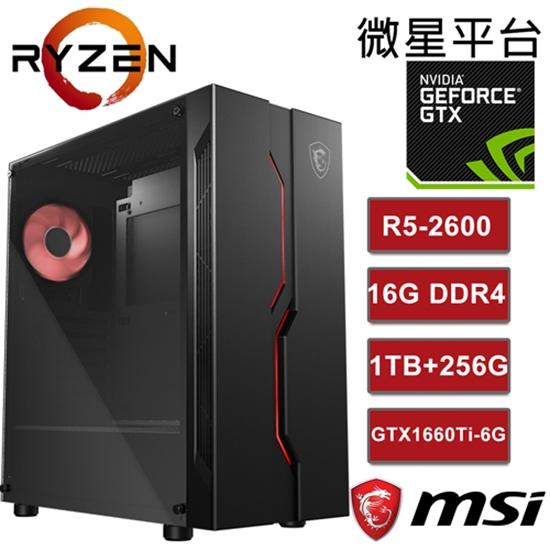 圖片 微星B450平台  AMD 六核R5獨顯 高速電競玩家電腦I