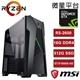 微星B450平台  AMD 六核R5獨顯 高速電競玩家電腦IV