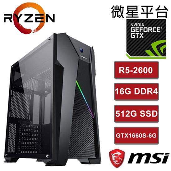 圖片 微星B450平台  AMD 六核R5獨顯 高速電競玩家電腦IV