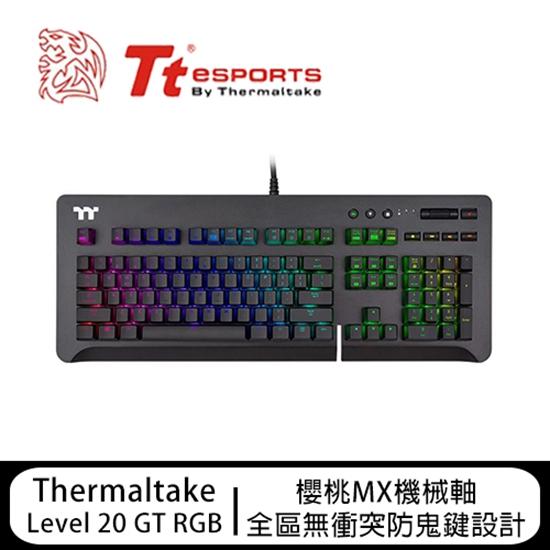 圖片 Thermaltake 曜越 Level 20 RGB GT Cherry MX 機械式電競鍵盤 青軸
