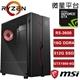 微星B450平台  AMD 六核獨顯 龍魂酷炫玩家電腦II