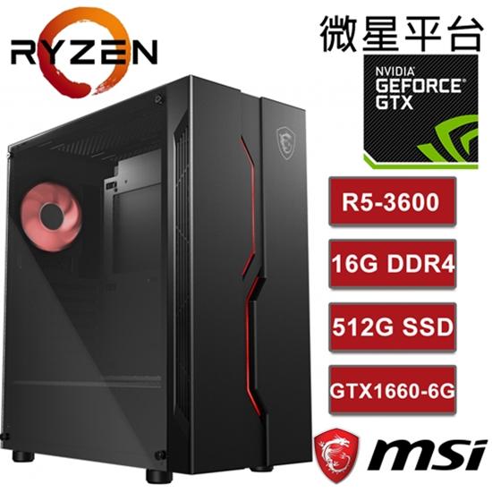 圖片 微星B450平台  AMD 六核獨顯 龍魂酷炫玩家電腦II