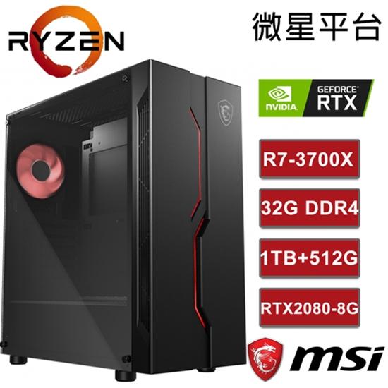 圖片 微星B450平台  AMD 八核獨顯 龍魂酷炫玩家電腦IV
