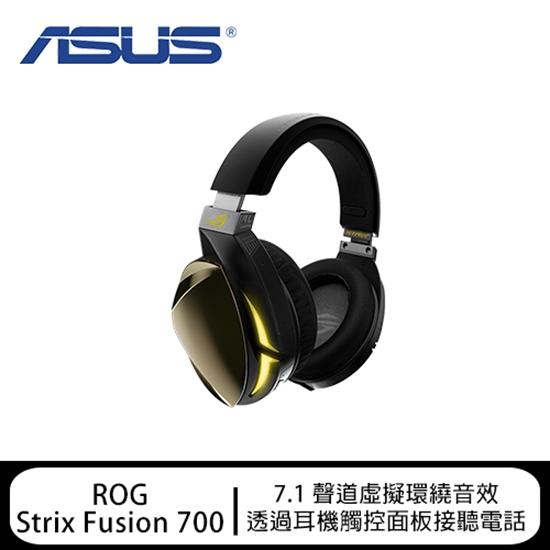圖片 ASUS華碩  ROG Strix Fusion 700 藍芽電競耳麥