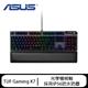 ASUS華碩 TUF Gaming K7 光學機械軸電競鍵盤