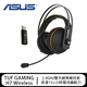 ASUS華碩 TUF GAMING H7 Wireless 無線電競耳麥