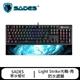 SADES賽德斯 寒冰權杖 RGB 機械式鍵盤(青軸)