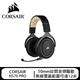Corsair海盜船 HS70 PRO Wireless 無線耳麥(白色)