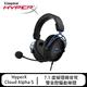 Kingston金士頓 HyperX Cloud Alpha S 7.1虛擬環繞音效電競耳麥