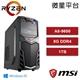 微星 B450平台 四核獨顯(AMD A8-9600 / 8G /1TB / WIN10) 超值文書機-戰將
