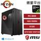 微星 B450平台 六核獨顯(AMD R5 / 16G /512G SSD / GTX1660 / WIN10) 超值電競機-夜使
