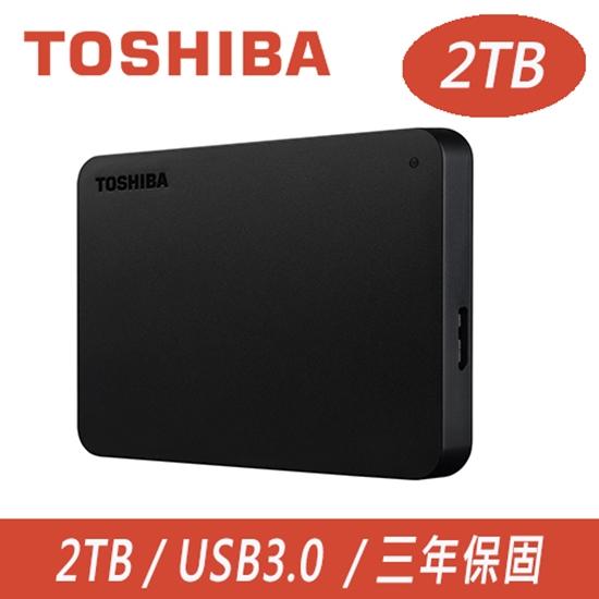 圖片 Toshiba A3 黑靚潮III 2TB USB3.0 2.5吋行動硬碟