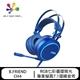 B.FRIEND CH4 7.1聲道 RGB七彩電競耳機-藍極光