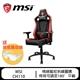 <防疫大作戰>MSI 微星 CH110 龍魂電競椅 送 防疫護目鏡