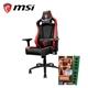 MSI微星 CH110 龍魂電競椅 送 Kingston金士頓 8GB DDR4 2666 記憶體(PC用)*3