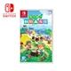 Nintendo Switch 任天堂-遊戲 動物森友會–中文版