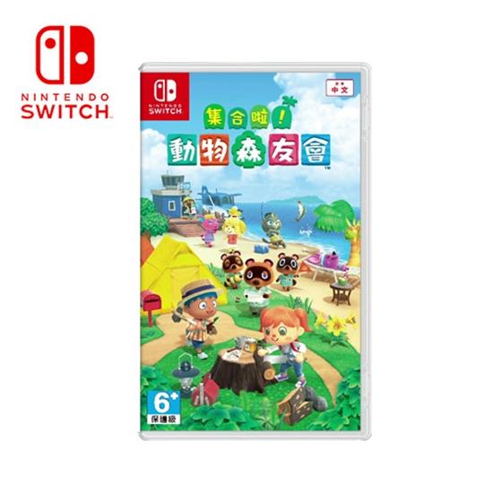 圖片 Nintendo Switch 任天堂-遊戲 動物森友會–中文版