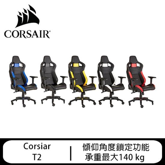 圖片 Corsair海盜船 T2 Road Warrior 人體工學高背電競椅