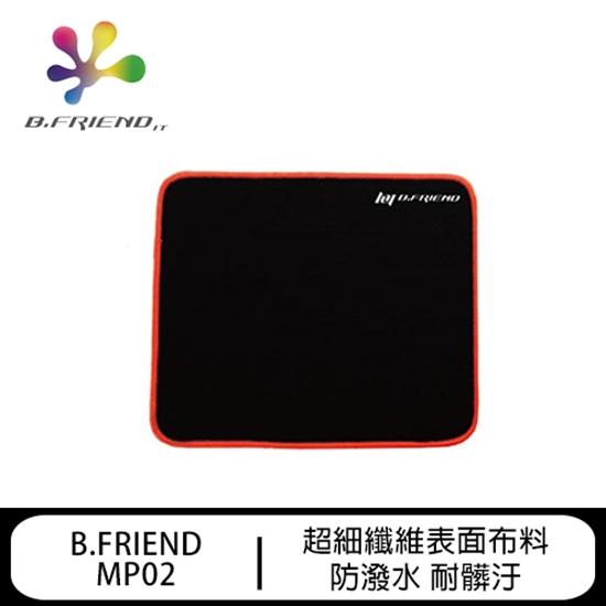 圖片 B.FRIEND MP02 電競滑鼠墊
