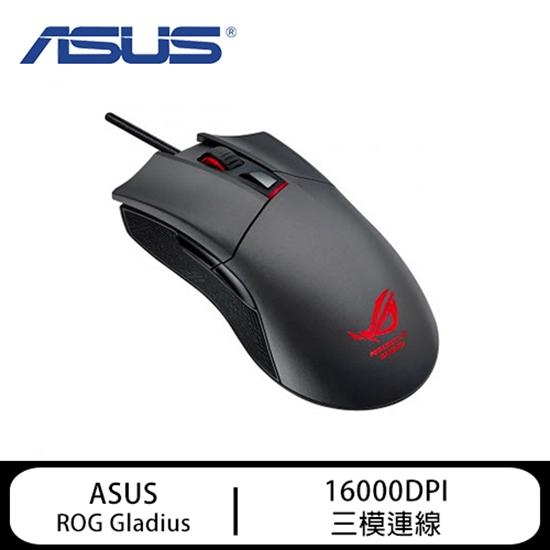 圖片 ASUS華碩 ROG Gladius 電競滑鼠